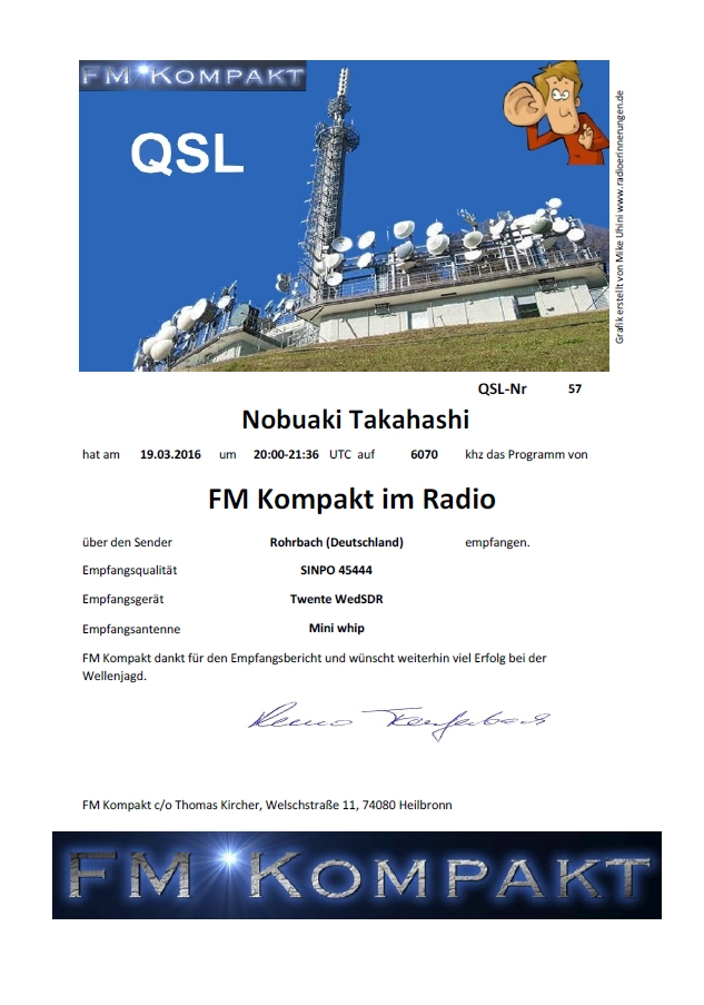 FM Kompakt(Channel292)