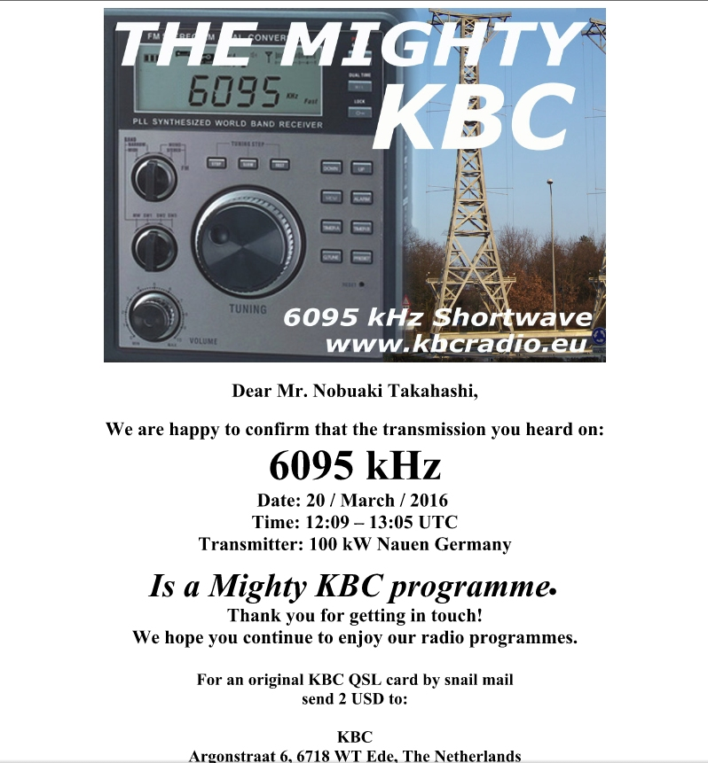 The Mighty KBC