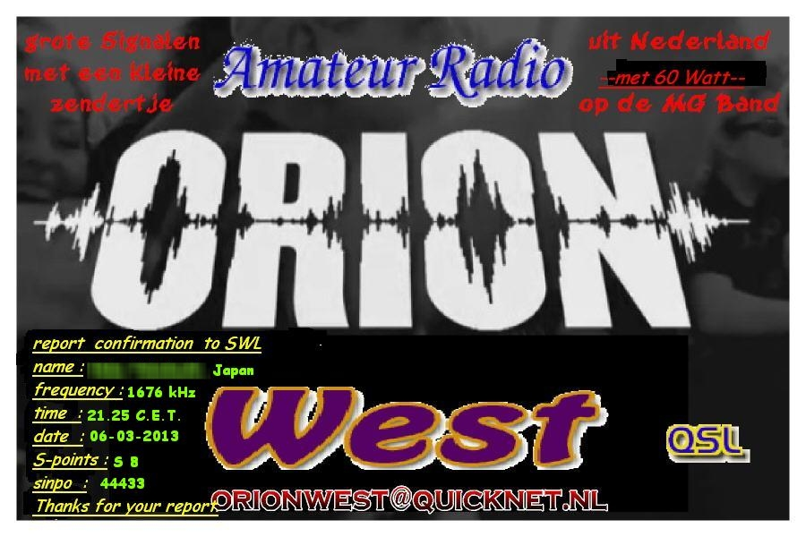 Orionwest Radio